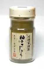 oiomiya9