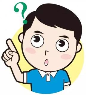 六曜【大安・仏滅・先勝・友引・先負・赤口】の意味や読み方!