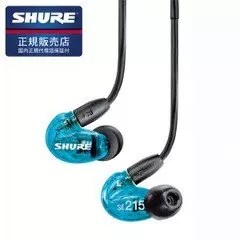 earphone5