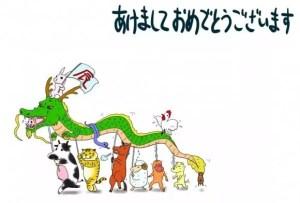 年賀状のイラスト無料【画像・素材・背景】おすすめ10選!