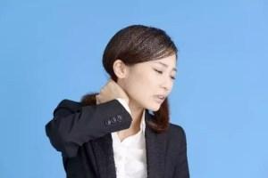 首の付け根の痛みの原因と解消法!しこりや腫れや頭痛には要注意!