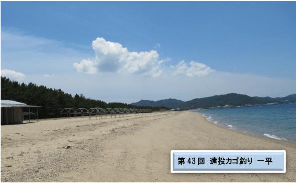写真ー1 慶野松原、海水浴場