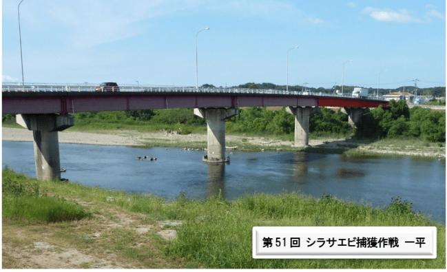 写真ー1 加古川(2017年8月4日)