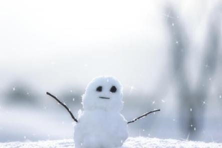 冬至 いつ