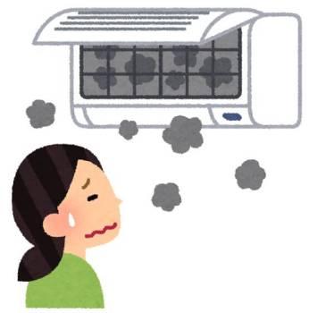 エアコン 冷えない 原因