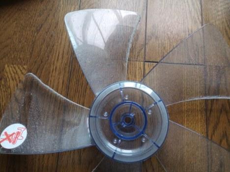 p扇風機11