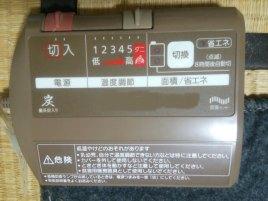 布団乾燥機 電気代 比較
