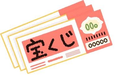 サマージャンボミニ 発売日