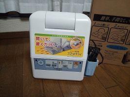 布団乾燥機 ダニ 対策