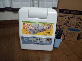 布団乾燥機 デメリット