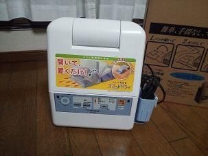 象印 布団乾燥機 スマートドライ 口コミ
