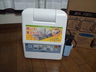 布団乾燥機 電気代 象印