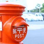 喪中はがき 郵便局 販売