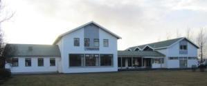Suðurlandsmót grunnskóla í skák 2021 @ Félagsheimili Hrunamanna | Flúðir | Ísland