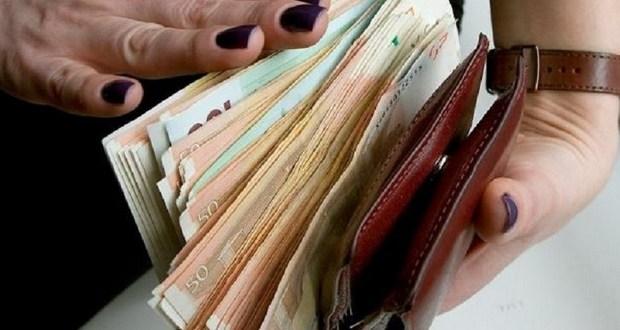 Нарисувайте тези 2 символа на портфейла и гледайте как парите идват сами!