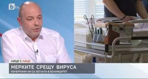 Проф. Габровски с мрачна прогноза: В началото бяхме отличници което бе капан. До Нова година всеки ще познава починал от К-19