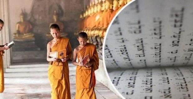 Тибетски текст на 2500 години точно описва COVID-19 и как са се лекували