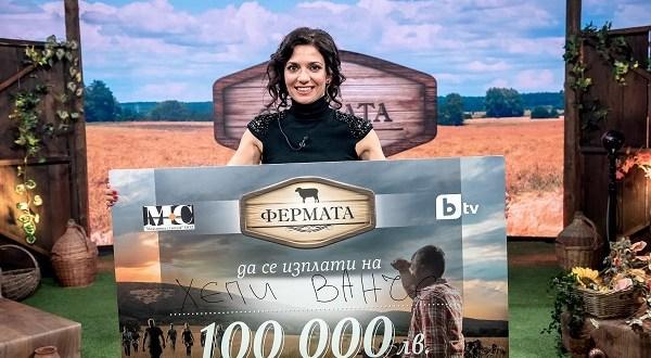 """Хепи Ванче с първо интервю след """"Фермата"""": Разкри какво ще направи с наградата"""