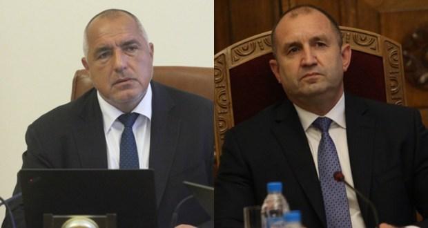 президента Радев да разжалва ген. Бойко Борисов в редник