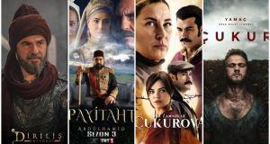 Турски сериали от 2021 на цифрови платформи