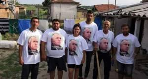 Официално: ГЕРБ печели само в ромските махали
