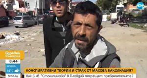 """Жител на """"Столипиново"""": При нас няма корона-морона ако имаше нашите деца ще се разболеят"""