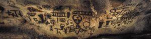 Пещерата Магура
