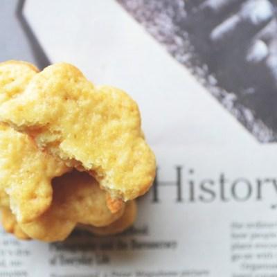 Sausainiai su svarainiu sirupu