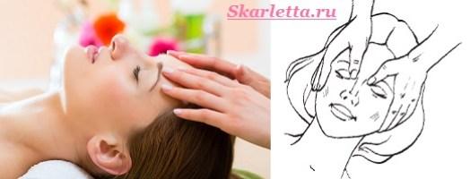 массаж головы 9