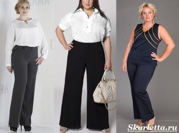 Женская-фигура-Типы-фигур-и-их-коррекция-с-помощью-одежды-32