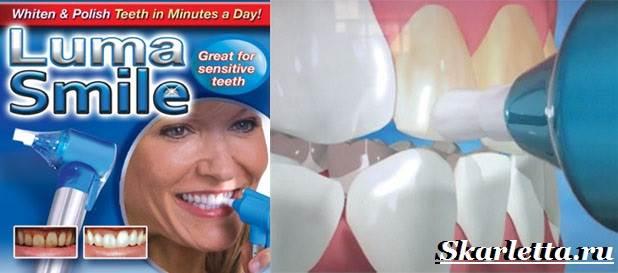 Отбеливание-зубов-в-домашних-условиях-2