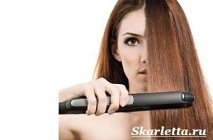 Выпрямление-волос-в-домашних-условиях-4