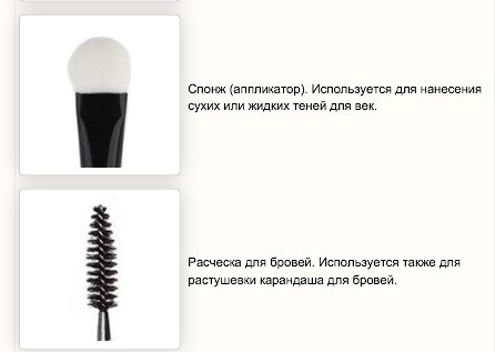 Кисти-для-макияжа-Какая-кисть-для-чего-15