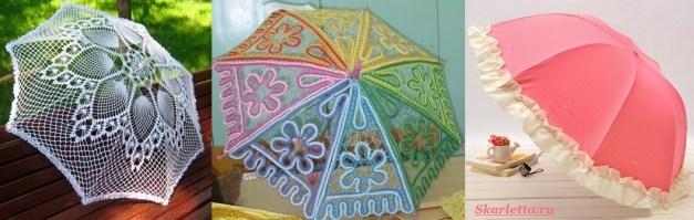 Модные-зонты-Как-выбрать-зонт-12