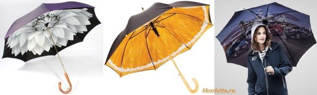Модные-зонты-Как-выбрать-зонт-18