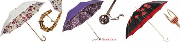 Модные-зонты-Как-выбрать-зонт-22