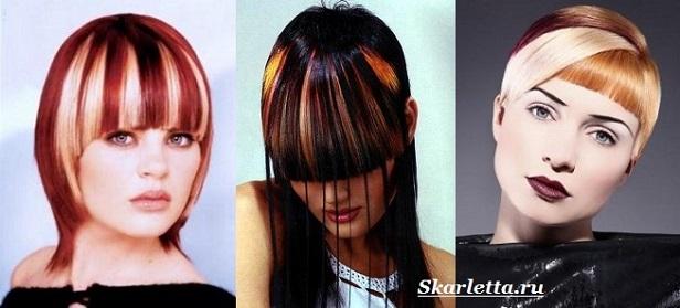 Колорирование-волос-Техники-колорирования-волос-16