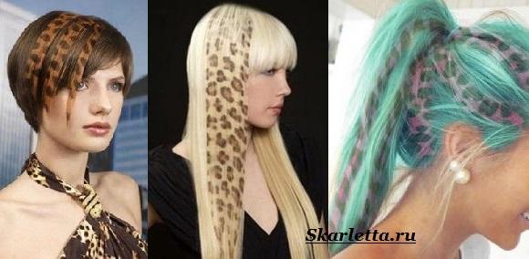 Колорирование-волос-Техники-колорирования-волос-17