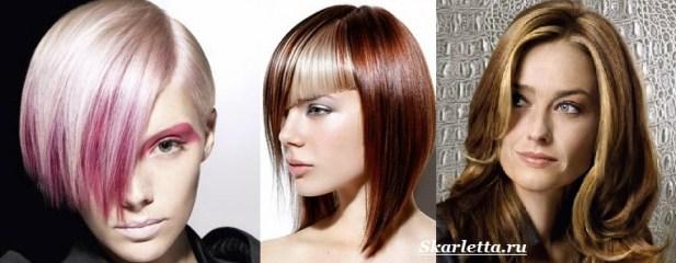 Колорирование-волос-Техники-колорирования-волос-2