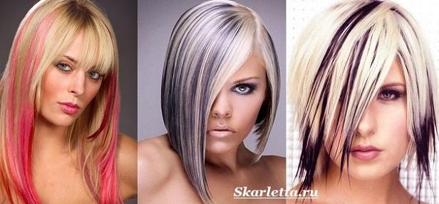 Колорирование-волос-Техники-колорирования-волос-3