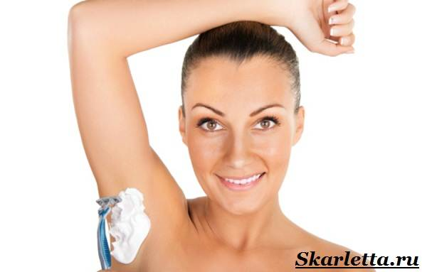 Как-брить-подмышки-Способы-бритья-подмышек-32