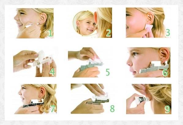 Как-проколоть-уши-Способы-прокалывания-ушей-3