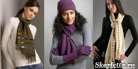 Как-завязать-шарф-на-шее-Способы-завязать-шарф-схемы-и-фото-29