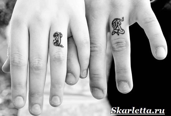 Тату-буквы-Значение-тату-буквы-Эскизы-и-фото-тату-буквы-34