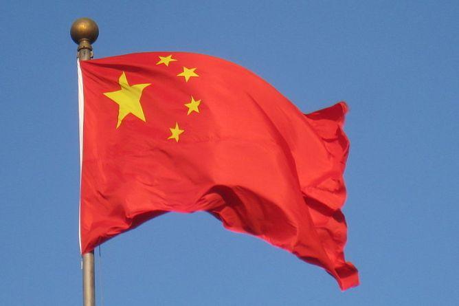 china flag vr