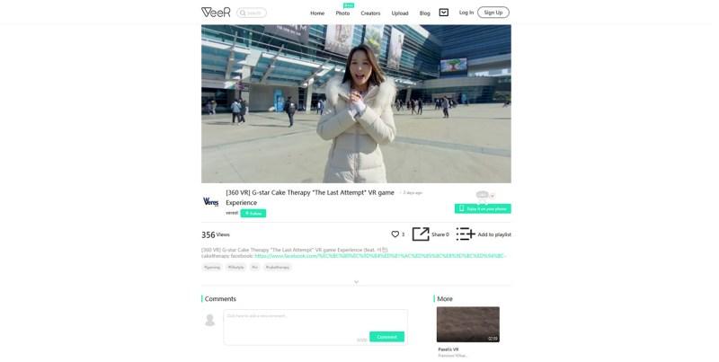 VeeR VR platform review
