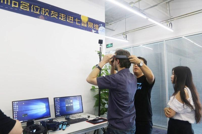 7invensun eye tracking virtual reality hololens focus