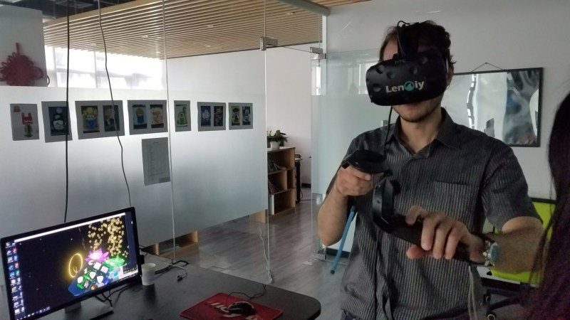 lenqiy education virtual reality china
