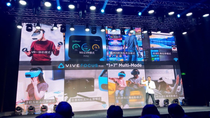 vive ecosystem conference 2019 virtual reality china