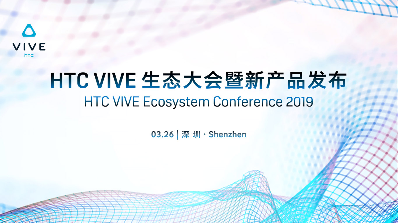VEC 2019 - All the most important news from the Vive Ecosystem Conference - The Ghost Howls